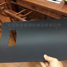 厂家定制 箱包黑色PE板热压加工成型 黑色PE板雕刻加工热压