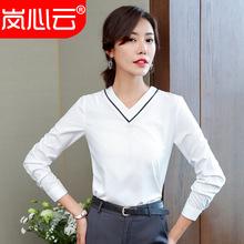 秋冬新款白色襯衫女長袖職業打底百搭工作裝時尚V領顯瘦正裝襯衣
