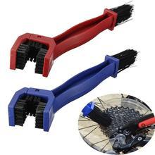 山地车清洁毛刷 自行车链条刷 牙盘链条清洗大毛刷 自行车配件