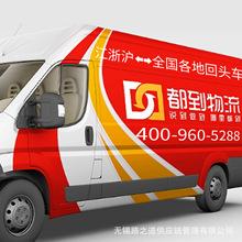 专业陆运/武汉到拉萨物流公司/武汉至拉萨货运运输专线诚信价格好