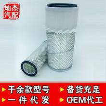 适配小松挖掘机配件空气滤芯小松PC60-7空滤现代55-7空滤带风叶