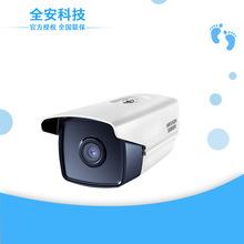 海?#20302;?#35270;DS-2CD3T25D-I3 200万网络高清监控摄像头机头