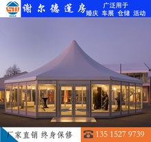 欧式婚礼篷房厂家直销广告帐篷  展览帐篷尖顶篷房户外 欧式篷房