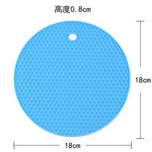 圆型蜂窝硅胶隔热餐垫 厨房防滑防水餐盘垫 防烫砂锅垫  加厚款