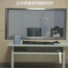 专业定做切割铅玻璃规格 X光 DR CT 铅门防护观察窗口腔铅玻璃