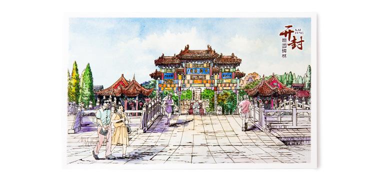书境文创 开封旅游原创手绘明信片特色旅行纪念品贺卡清明上河园