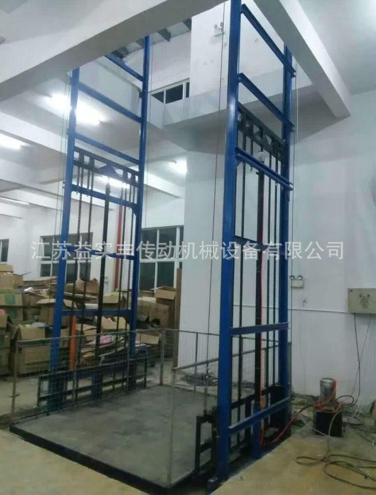 定制液压升降机 货梯 载货电梯 简易升降货梯 导轨式升降平台图片