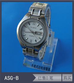 POLARIS批发双日历手表式近电报警器ASG-B 验电手表 男款白面