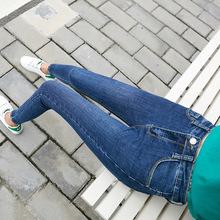 歐美大碼女裝胖mm2020新款高腰牛仔褲小腳彈力鉛筆長褲分銷代理