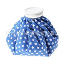 TPU環保冷熱敷袋冰囊臺灣熱水袋電商專供五角星雪花產婦乳房熱敷