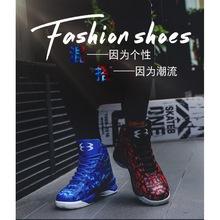 正品减震专业实战篮球鞋男高帮夏季全明星耐磨低帮运动鞋实战战靴