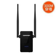 wifi信號放大器大功率無線路由中繼增強AP家用便攜穿墻王