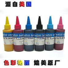 印可两千 印可捷 适用爱普生T50打印机墨水染料墨水