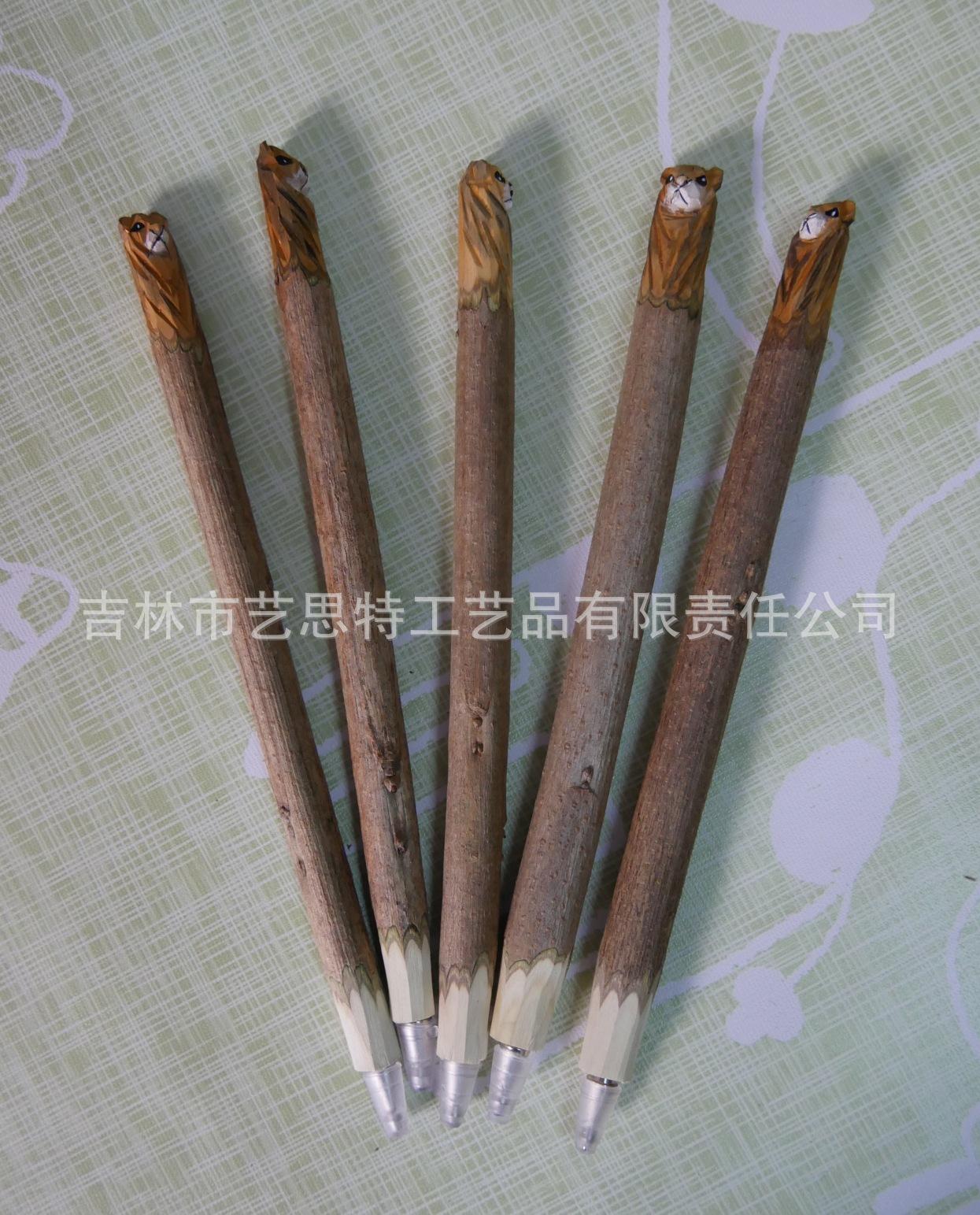 木雕刻圆珠笔工艺笔动物笔木头笔创意笔木制笔树枝笔文具笔桦木笔