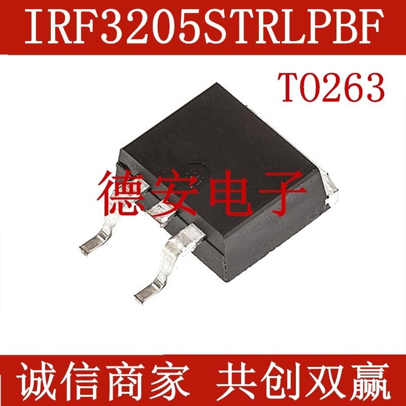IRF3205STRLPBF 贴片TO263 IRF3205S MOS场管 110A55V 丝印F3205S