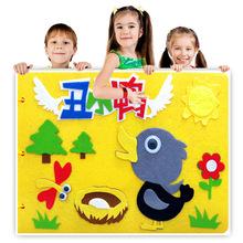 免裁剪不织布手工布艺diy材料包儿童布书幼儿园自制绘本故事亲子