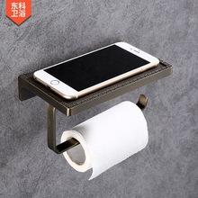 现代简约免打孔纸巾架 手机架卫生间厕纸架 浴室卷纸架 批发