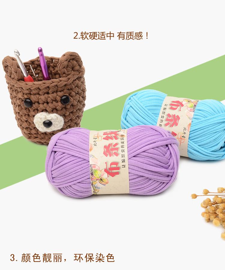 跨境专供 布条线 手工编织地垫线 diy布条包包线家居地毯纱现货