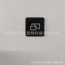 丝印黑底不透光 白色字体透光CNC精雕台阶亚克力PC LOGO按键