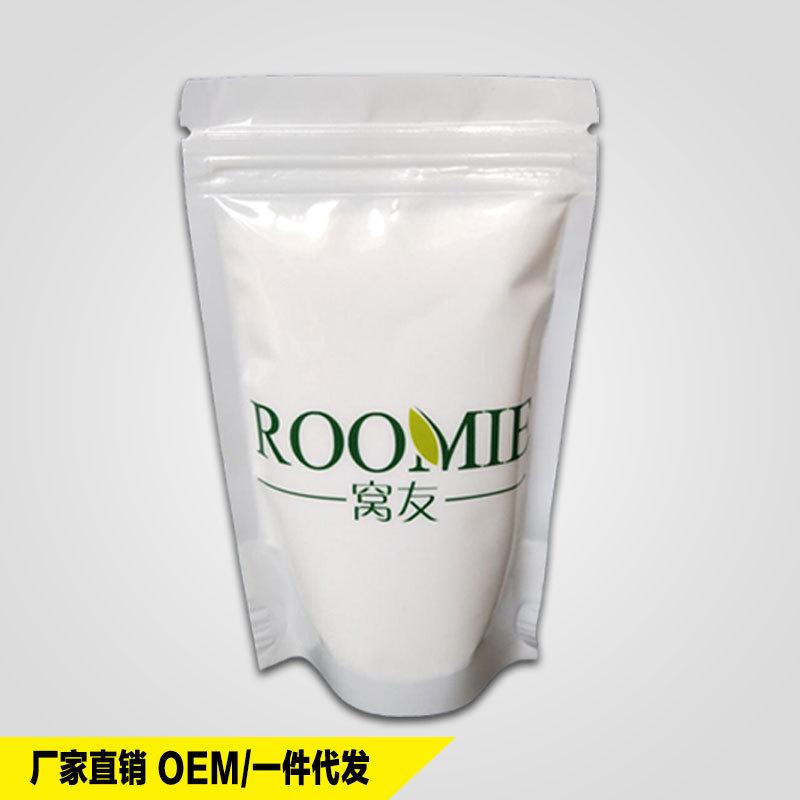 窝友有氧清洁颗粒水精灵100g袋装厨房餐具清洗除垢强力去污浸泡粉