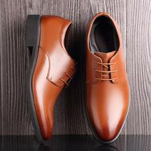 四季新款单鞋正装男鞋商务皮鞋男士系带黑色大码皮鞋子 一件代发