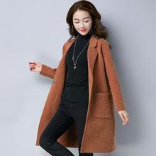 2018秋冬季新款针织衫女开衫中长款外搭长袖披肩毛衣百搭显瘦外套