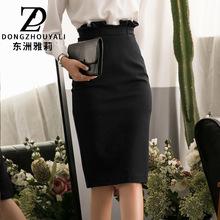 半身裙夏季高腰包臀裙黑色中长款大码职业装女裙一步裙OL显瘦裙子