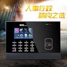 ZKTeco/中控智慧M300PLUS刷卡考勤机 ?#21183;?#26426;感应卡IC ID打卡机U盘