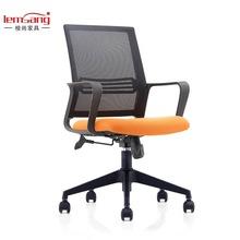 【棱?#23567;?#21150;公椅 简约家用电脑椅 弓形座椅升降转椅 透气网椅子