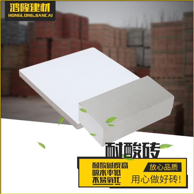 工程用防腐耐酸砖 防腐耐酸地砖 工业釉面耐酸砖 厂家批发