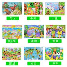 新款卡通木制桶装60片拼图儿童益智亲子互动拼拼乐拼板玩具批发