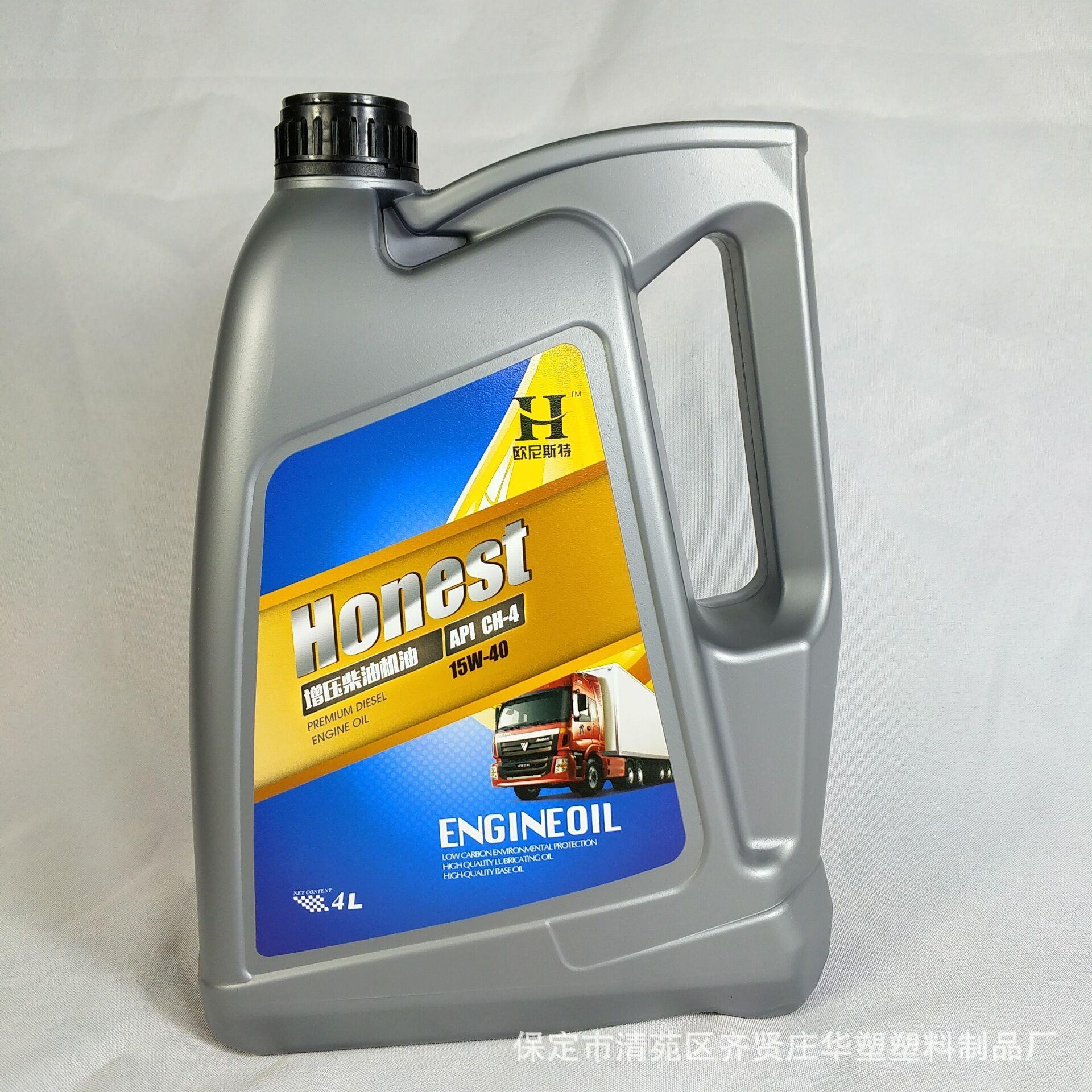 新款 定制4l汽车机油桶 防冻液桶 pe润滑油包装桶 塑料化工桶油桶