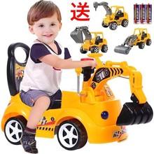 一件代发儿童扭扭车挖掘机可坐可骑宝宝大号玩具音乐工程车挖土机