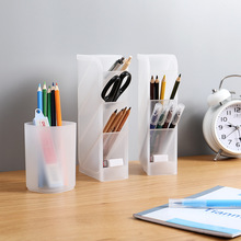 XY桌面磨砂斜插式收納盒多功能簡約透明筆筒文具化妝刷口紅收納筒