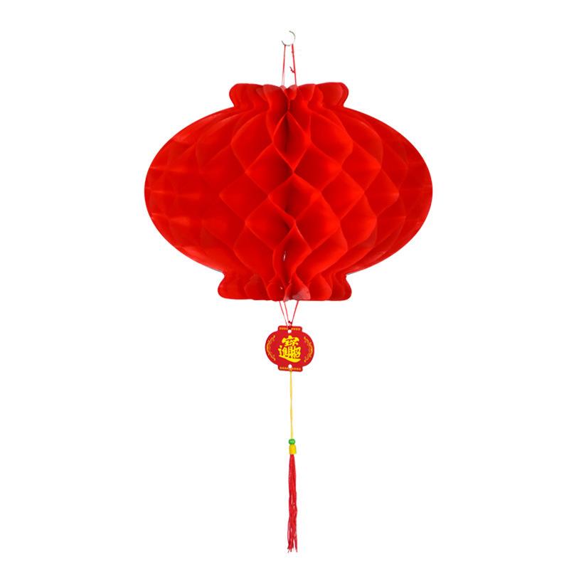 元旦春节小纸灯笼婚庆结婚节日喜庆开业装饰用品蜂窝大红灯笼挂饰