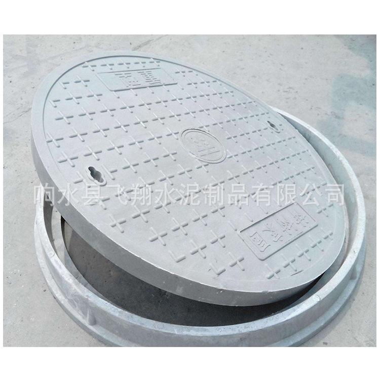 供应多规格 水泥井盖 电力电缆雨水盖板  下水道水泥盖板专业定制