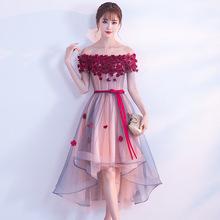 洋装小晚礼服裙2019新款订婚宴会一字肩新娘敬?#21697;?#29983;日派对连衣裙