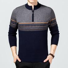 2018冬季新款男式加厚保暖半高领拉链羊绒衫时尚商务中年羊绒毛衣