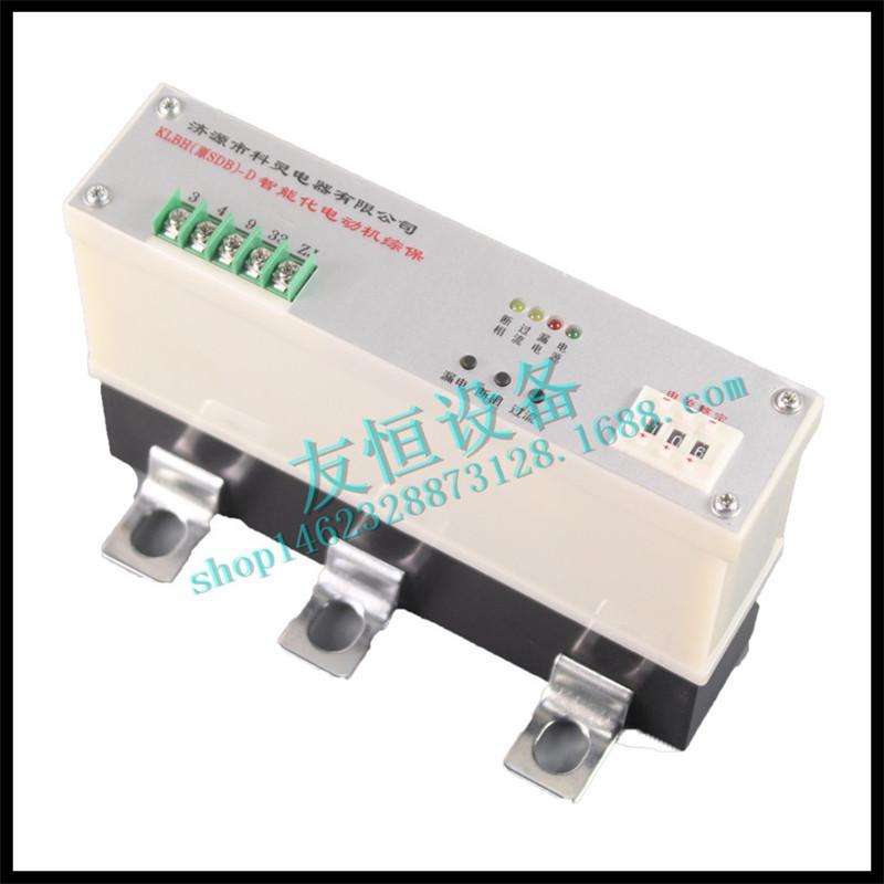 科灵KLBH(原SDB)-D智能化电动机综保QJZ低压电?#29260;?#21160;器综合保护器