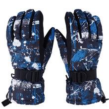 韩版冬季滑雪手套成人防风防水男女户外登山骑行防寒加厚保暖批发