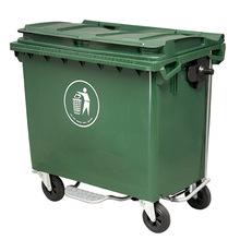 660L升环卫大号塑料垃圾桶 户外移动大型垃圾车垃圾桶环保垃圾箱