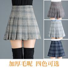 秋冬季格子百褶裙学院风半身裙加厚毛呢短裙女士呢子防走光A字裙