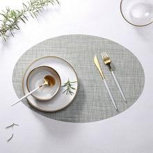 跨境专供椭圆塑料防滑隔热餐桌垫西餐厅杯垫纯色PVC餐垫批发定制