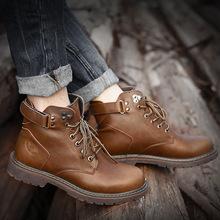2018新款冬季男士加绒马丁靴休闲中帮皮靴时尚男棉靴保暖靴子潮鞋