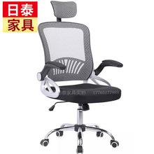 上海家具厂带头枕电脑椅子公司扶手可旋转办公椅网布透气职员椅