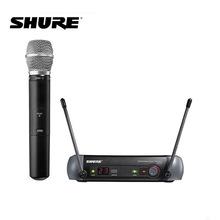 Shure舒爾BLX24/SM58無線麥克風舞臺演出會議演講原裝進口舒爾