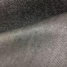 箱包汽車0.55厚黑色針織底耐磨耐刮雞爪紋消光PVC壓延人造止滑革