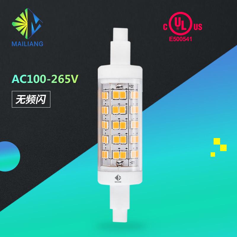 R7S led陶瓷玉米灯横插双端灯5W2835灯珠家用节能360度发光恒流