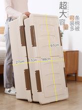 特大号床底收纳箱抽屉式扁平整理箱塑料衣服被子储物箱床下收纳箱