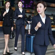 空姐OL女士西服面试正装商务工作服名祺初秋职业装女装套装套裤